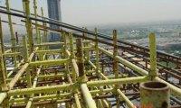 Al Dhabi Scaffolding & Framwork